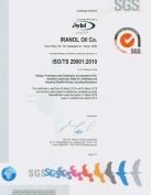 ISO/TS 29001:2010