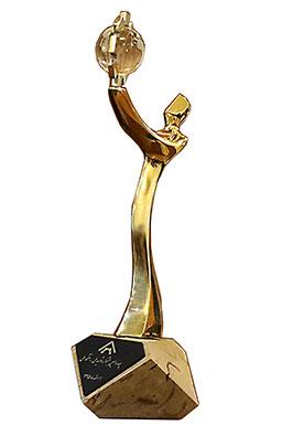 چهاردهمین جشنواره تولید ملی-افتخار ملی