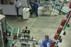 مجتمع مظروف سازی و بسته بندی شرکت نفت ایرانول