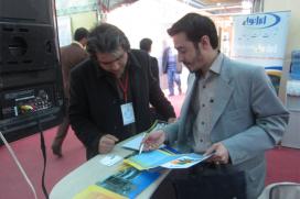 ایرانول در نخستین کنفرانس و نمایشگاه بین المللی صنعت سیمان ، انرژی و محیط زیست