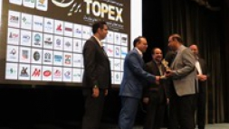 اهدای تندیس جشنواره برترین شرکت های ایران به شرکت نفت ایرانول