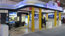 حضور شرکت نفت ایرنول در نمایشگاه معرفی فرصت های سرمایه گذاری کیش