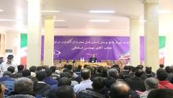 مدیرعامل شرکت نفت ایرانول در جلسه پرسش و پاسخ با کارگران: