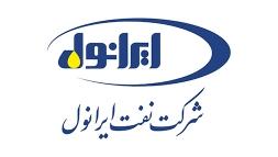 به بهانه 29 مهر؛ روز ملی صادرات