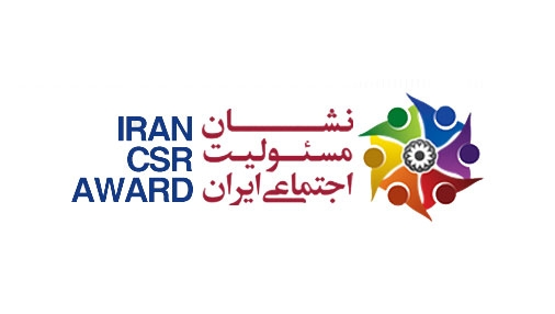 نشان مسئولیت اجتماعی ایران